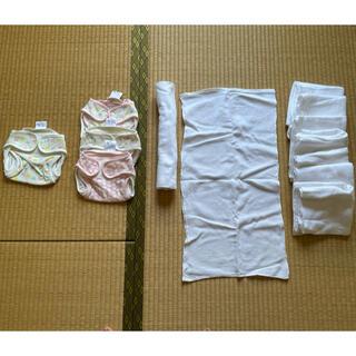 ニシマツヤ(西松屋)の布オムツセット(布おむつ)