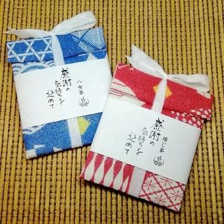 プチギフト 日本茶セット(茶)