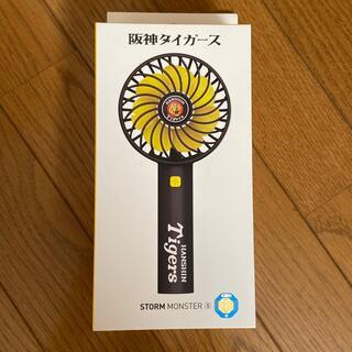 アイリバー(iriver)の【新品未使用品】阪神タイガース ハンディファン(扇風機)