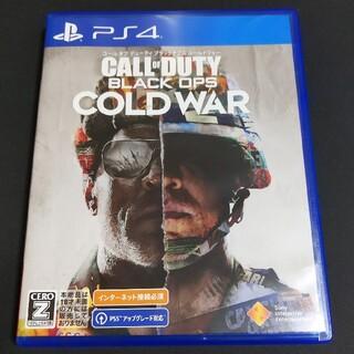 プレイステーション4(PlayStation4)のコールオブデューティ ブラックオプス コールドウォー PS4 COD BOCW(家庭用ゲームソフト)