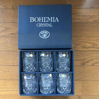 ボヘミア クリスタル(BOHEMIA Cristal)のボヘミアングラス6点セット!(グラス/カップ)
