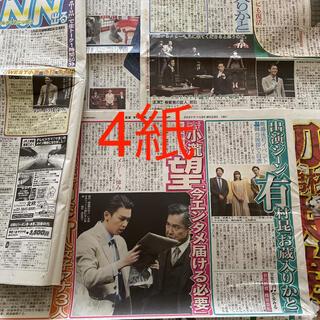 ジャニーズウエスト(ジャニーズWEST)の小瀧望 新聞(印刷物)