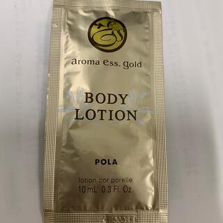 ポーラ(POLA)のPOLA ボディーローション(ボディローション/ミルク)