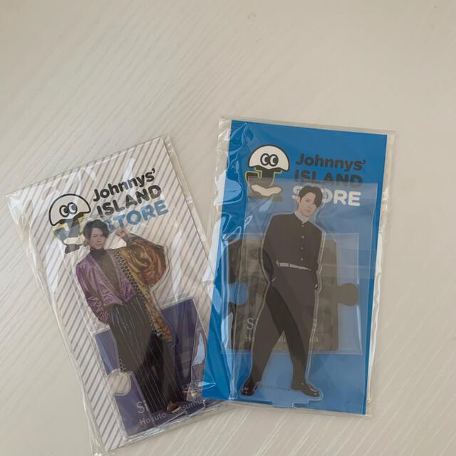 Johnny's(ジャニーズ)の松村北斗 アクスタ 2体 エンタメ/ホビーのタレントグッズ(アイドルグッズ)の商品写真