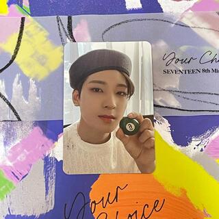 セブンティーン(SEVENTEEN)のセブチ your choice ウォヌ beside 封入トレカ ユアチョイス(K-POP/アジア)