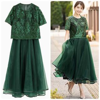 ガール(GIRL)の美品 セットアップ ブラウス スカート ドレスワンピース 袖あり S グリーン(ロングドレス)