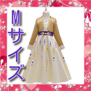 ハイクオリティ❣️【Mサイズ 120】アナ雪2 アナ コスチューム ドレス(衣装一式)