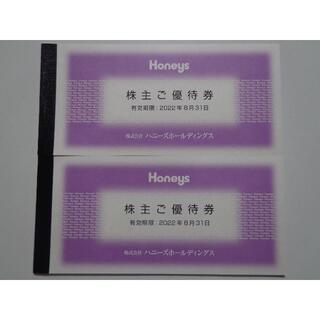ハニーズ ★ 株主優待券 6000円分(ショッピング)