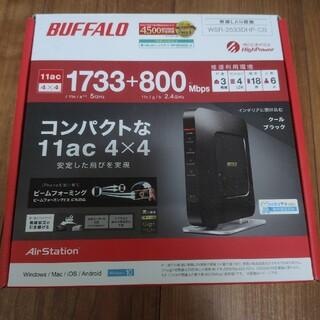 Buffalo - 無線LANルーター buffalo WSR-2533DHP-CB