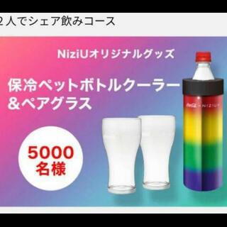 コカコーラ(コカ・コーラ)のNiziU コカコーラキャンペーン ペットボトルクーラー ペアグラス(グラス/カップ)