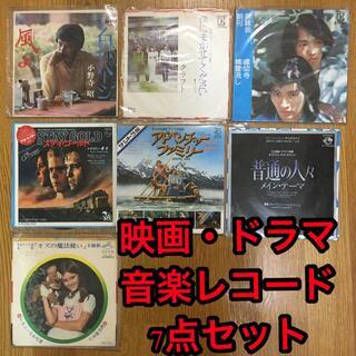 映画・ドラマ 音楽のレコード7点セット(映画音楽)