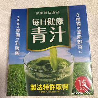 大麦若葉加工食品 毎日健康青汁 15包(青汁/ケール加工食品)