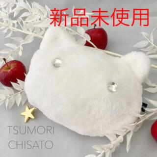ツモリチサト(TSUMORI CHISATO)の【新品未使用】ツモリチサト×BABBIコラボ 猫ポーチ 三越伊勢丹限定(ポーチ)