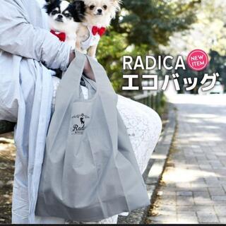 ユニクロ(UNIQLO)の新品未開封 RADICA ラディカ エコバッグ 無印良品 IKEA H&M GU(エコバッグ)