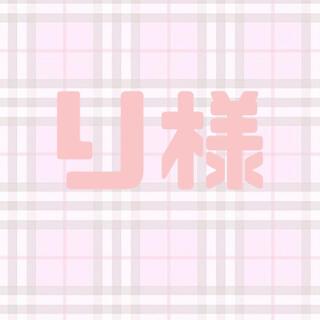 り様(トークショー/講演会)