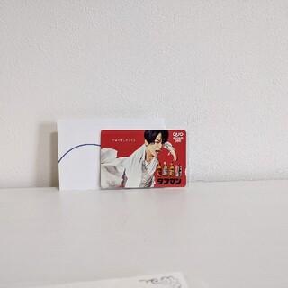 ヤクルト(Yakult)のKAT-TUN 亀梨和也 タフマンキャンペーン・当選カード(アイドルグッズ)