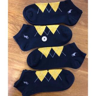 ラルフローレン(Ralph Lauren)の新品ポロラルフローレン メンズソックス 靴下 4足セット301(ソックス)