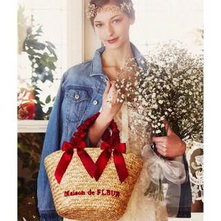 Maison de FLEUR - 美品 メゾンドフルール フリルハンドル ダブルリボン かごバッグ