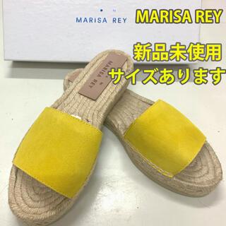 マリサレイ(MARISA REY)の7035 MARISAREY マリサレイ サンダル 24,25cm 新品(サンダル)