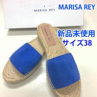 マリサレイ(MARISA REY)の7011 MARISAREY マリサレイ サンダル 25cm 新品(サンダル)