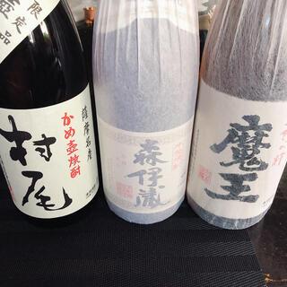 森伊蔵・村尾・魔王 1800ml 3本セット(焼酎)