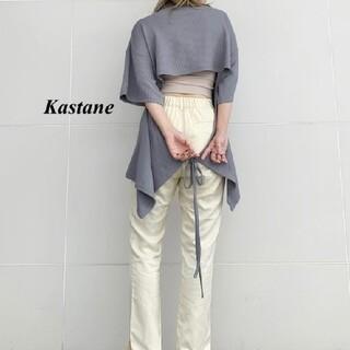 カスタネ(Kastane)の新品 Kastane OPコラボUVカットTOP(カットソー(半袖/袖なし))