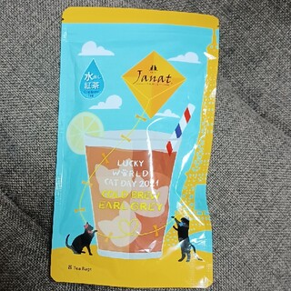 KALDI - KALDI カルディ 水出し紅茶  2021 ねこの日