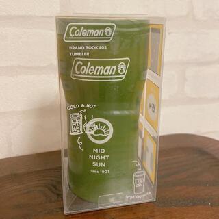 コールマン(Coleman)のコールマン タンブラー カーキ(タンブラー)