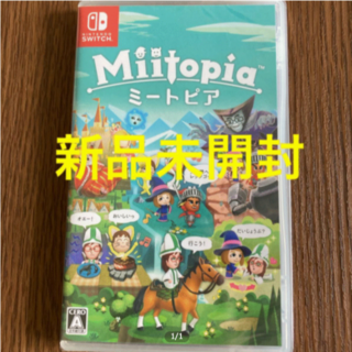 ニンテンドースイッチ(Nintendo Switch)のミートピア miitopia Switch(家庭用ゲームソフト)