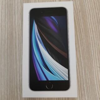 第2世代 iPhone SE 64GB ホワイト 新品未使用 SIMフリー(スマートフォン本体)