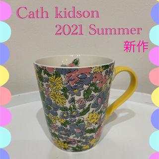 キャスキッドソン(Cath Kidston)の【新品】2021 Summer キャスキッドソン 花柄マグカップ(グラス/カップ)