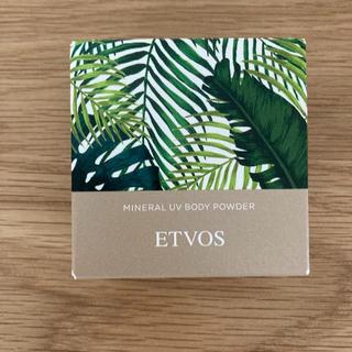 エトヴォス(ETVOS)のエトヴォス ミネラルUVボディパウダー(日焼け止めボディパウダー)(ボディパウダー)
