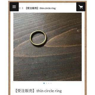 ビームス(BEAMS)の真鍮 リング(リング(指輪))