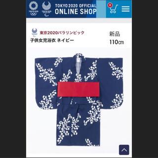 新品♠Tokyo2020 東京オリンピック公式ライセンス浴衣♠女子110㎝