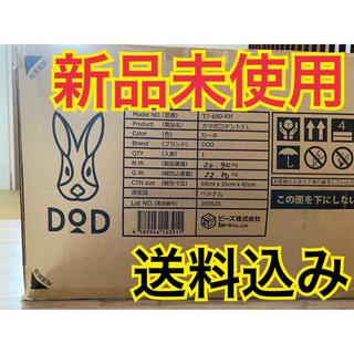 ドッペルギャンガー(DOPPELGANGER)の【新品未使用】カマボコテント3L(カーキ) T7-690-KH(テント/タープ)