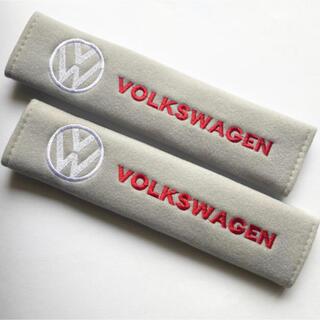 Volkswagen - vorkswargen フォルクスワーゲン シートベルトカバー グレーver.