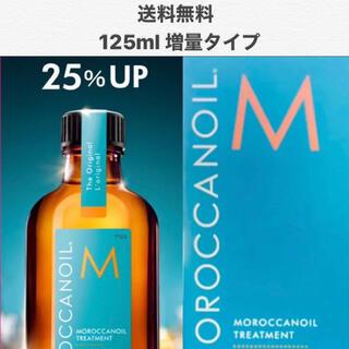 Moroccan oil - 増量★ 100ml + 25ml / 125ml★正規品★モロッカンオイル