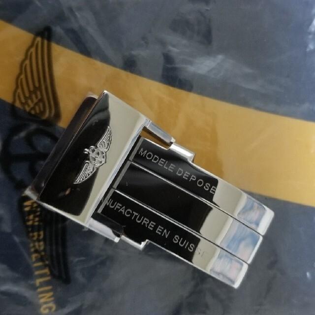 BREITLING(ブライトリング)の20mm!BREITLING ブライトリング Dバックル レザーベルト メンズの時計(レザーベルト)の商品写真