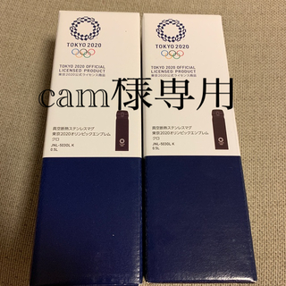 サーモス(THERMOS)の専用☆ オリンピックサーモス 黒2本(水筒)