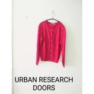ドアーズ(DOORS / URBAN RESEARCH)のアーバンリサーチ カーディガン(カーディガン)