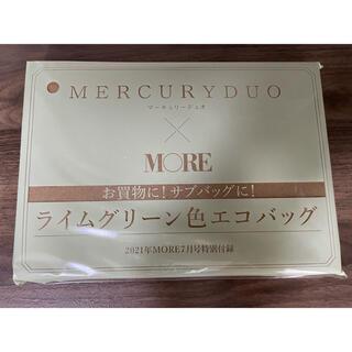 マーキュリーデュオ(MERCURYDUO)の雑誌 付録(エコバッグ)