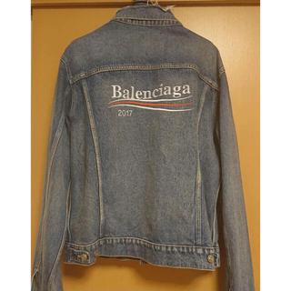 バレンシアガ(Balenciaga)のバレンシアガ デニムジャケット オーバーサイズ(Gジャン/デニムジャケット)