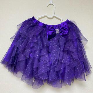 コストコ(コストコ)のキッズ チュールスカート/紫(スカート)