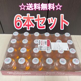 コストコ - 【6本セット】コストコ マルチネリ 100%りんごジュース