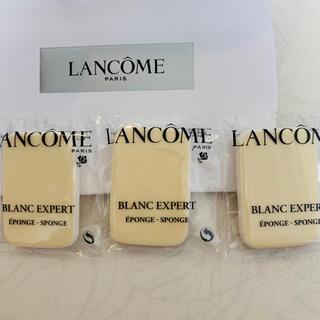 ランコム(LANCOME)の【新品】ランコム スポンジ パフ ファンデーション (パフ・スポンジ)
