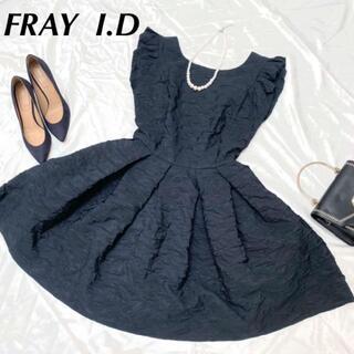 フレイアイディー(FRAY I.D)の✨美品✨フレイアイディー ワンピース 黒 フレアワンピース オシャレ サイズ1(ミニワンピース)