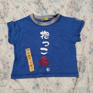 シマムラ(しまむら)のTシャツ80cm(シャツ/カットソー)