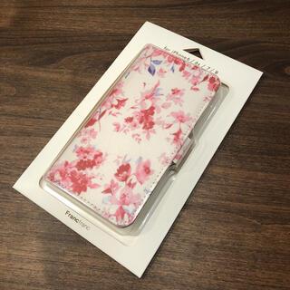フランフラン(Francfranc)のフランフラン iPhoneケース 手帳型 花柄(iPhoneケース)