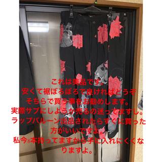 Yohji Yamamoto - yohjiyamamoto18ss  スカルローズラップバルーンパンツ