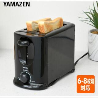 山善 - ポップアップトースター
